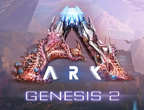 Gen2 Logo